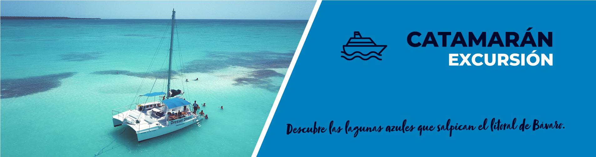 Excursion Catamaran Punta Cana - slide